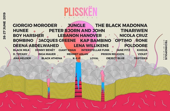 Plisskën Festival returns with another dynamic lineup in Athens