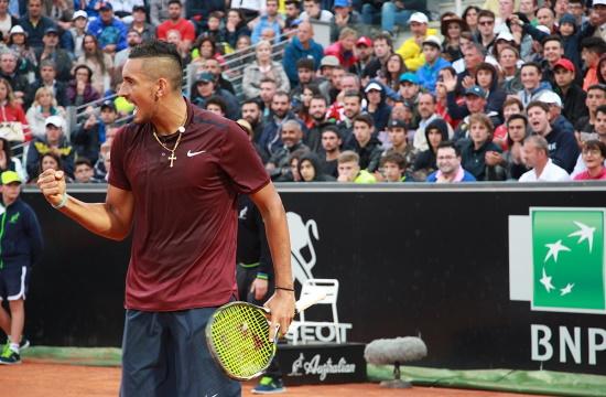 Third Greek tennis star progresses to third round at Australian Open