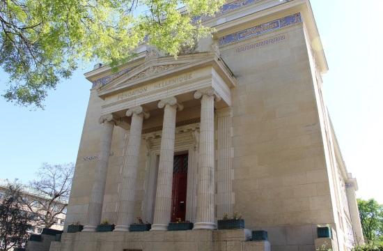 "Campaign to save Hellenique Fondation ""Greek House"" in Paris"