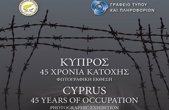 "Opening of ""Cyprus: 45 years of occupation"" show in Athens"