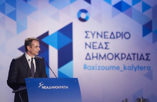 Kyriakos Mitsotakis sworn in as new Prime Minister of Greece