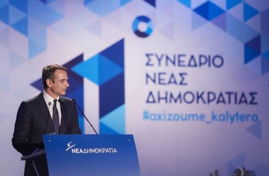 New Greek Prime Minister begins work on 12 key priorities