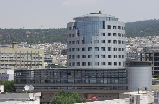 Aristotelian University of Thessaloniki honours President of Cyprus Republic