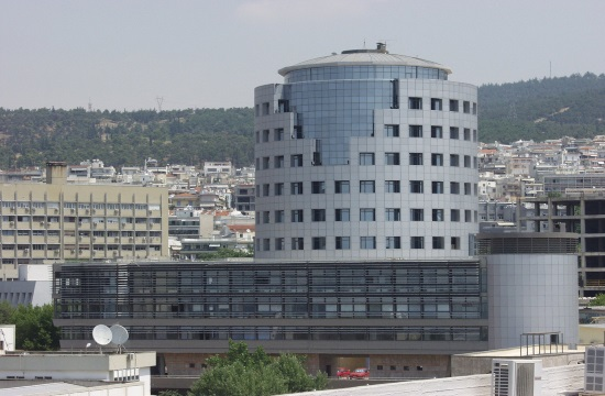Aristotle University of Thessaloniki cooperates with historic foundations