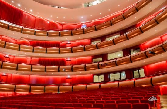 "Vivaldi's ""Four Seasons"" reimagined at Greek National Opera in Athens"