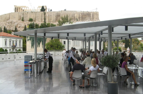 Tsiknopempti celebrated at the Acropolis Museum restaurant