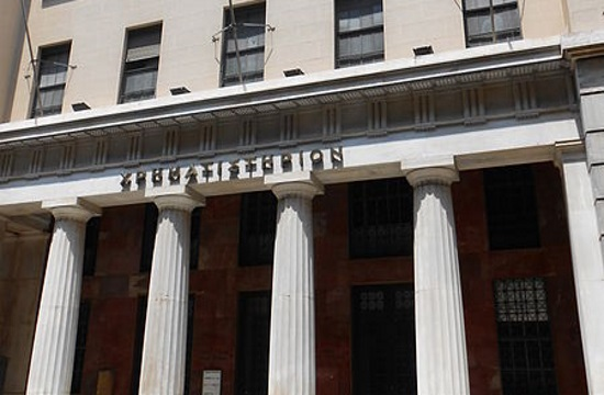 Athens Stock Exchange: Majority of securities continued upward course