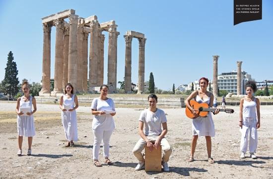 """""""The Stones Speak"""" initiative in Athens"""