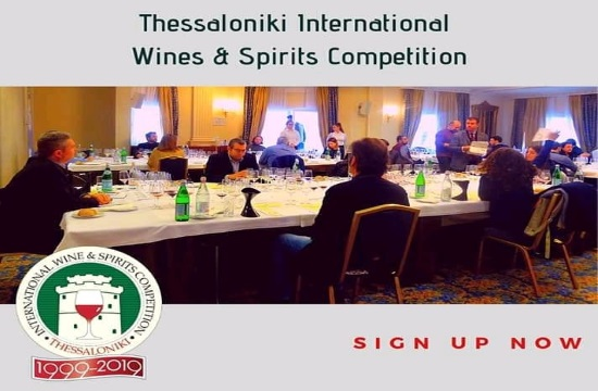 832 wines sampled at Thessaloniki International competition