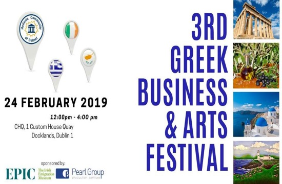 Greece honored at Dublin's Greek Business and Arts Festival on February 24