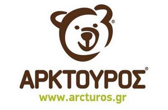 Greek wildlife sanctuary Arcturos adopts bear cubs (video)