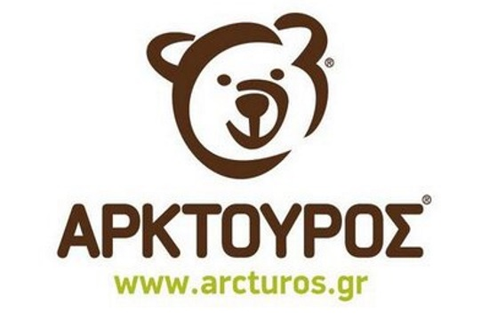 Touching story of Greece's Usco, first bear in the world to use a wheelchair