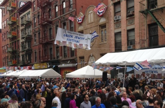 5th Annual Greek Jewish Festival on Broome Street in New York