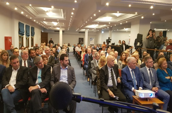 5th Pan-Hellenic Congress of Thermal Medicine organized in Kamena Vourla