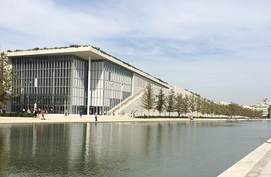 Education forum held at Stavros Niarchos Foundation Cultural Center