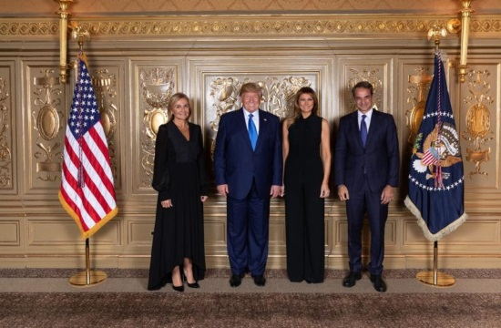 Greek PM Mitsotakis and US President Trump's working lunch in London