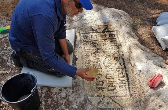 1,600-year-old Greek inscription unearthed at ancient site in central Israel