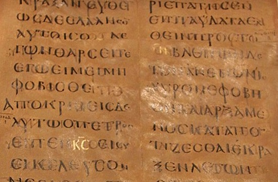 Ancient Greek medical text found beneath religious psalms on        Egyptian parchment