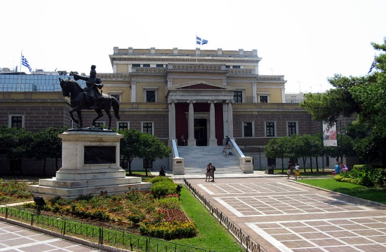 Visitors to museums and ancient sites in Greece rise in January-September
