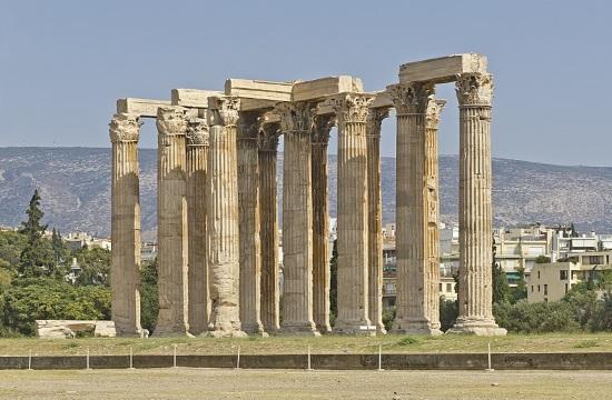 Eurostat survey: Quality of life rising in Athens