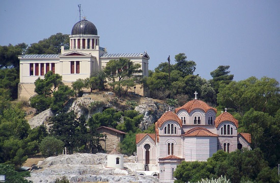Christmas celebrations at the National Observatory of Athens