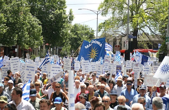 Melbourne to illuminate landmarks to commemorate Greek Bicentennial in 2021