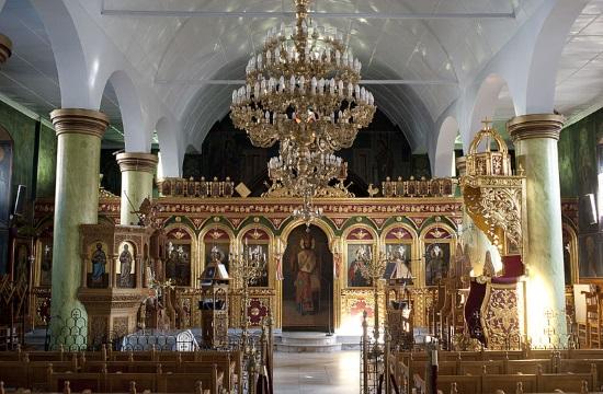 Chapel-goer slips on leaf and sues St. Athanasios Greek church