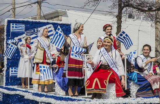 Philadelphia Greek Independence Parade to take place on April 7