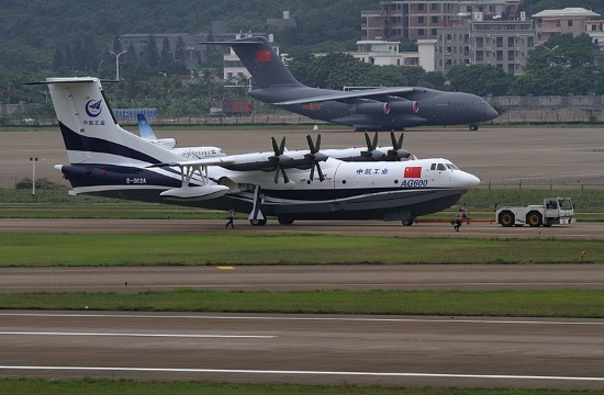 World's largest amphibious plane AG600 maiden flight executed in China