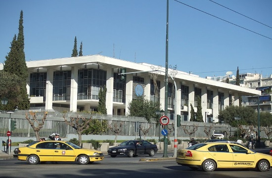 Citizenship and Immigration Services Office of U.S Embassy in Athens close down