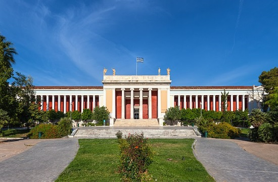 Greek president invites foreign visitors National Archaelogical Museum