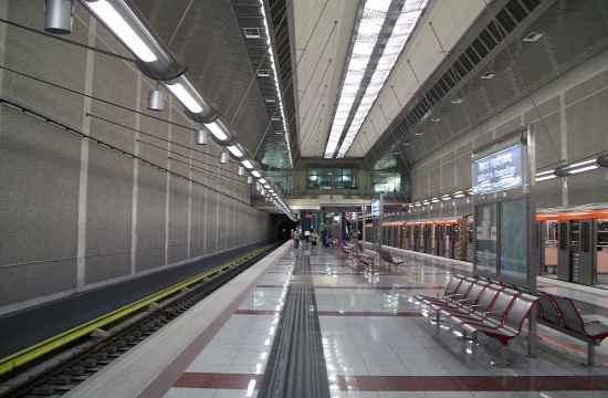 Athens Metro station Syntagma closed on Thursday