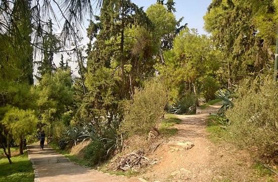 New Metropolitan Park of Goudi in Athens announced