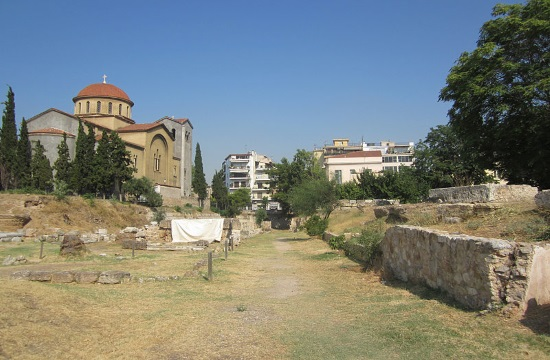Culture Tourism: The Platonic Academy of Athens, the world's first university
