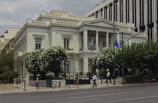 US-Greek dialogue meeting takes place at Foreign Ministry in Athens