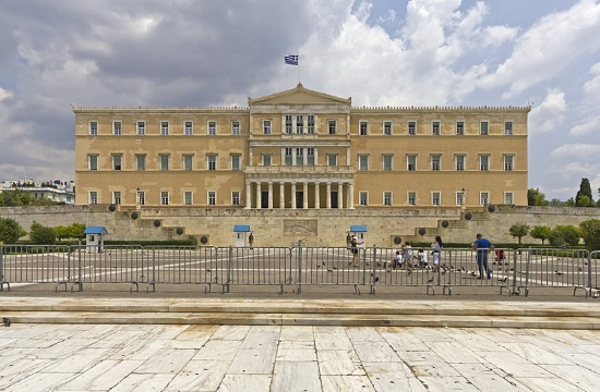 Greek Parliament passes the bill on the redevelopment of Athens