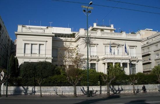 Benaki exhibition in Athens to mark 1821 War of Greek Independence