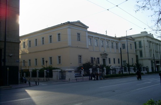 Greece's supreme court rules for reimbursement of pension cuts