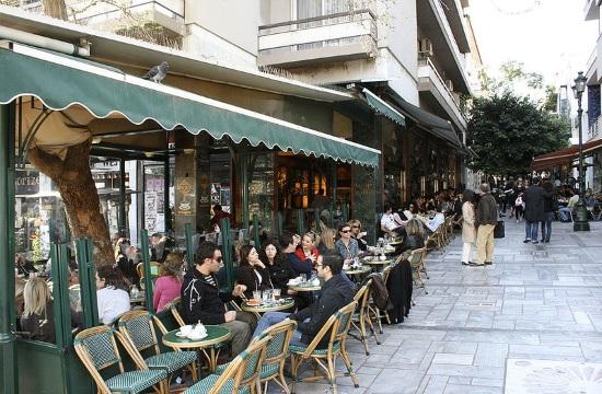 International street photography festival in Athens on November 10-12