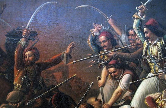 EMBCA event on Greek Bicentennial of 1821 and Genealogy Tourism