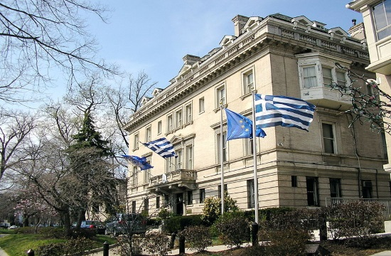 Embassy of Greece in Washington presents Zeus the Mighty show on November 2