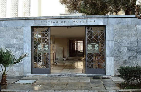 Epigraphic Museum of Athens the biggest of its kind in the planet