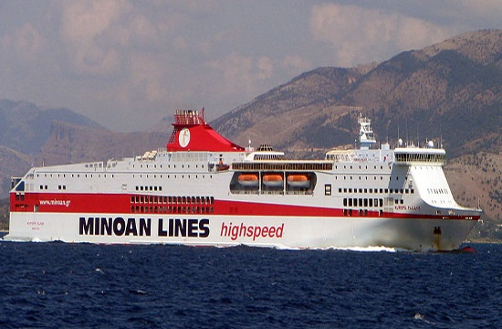 Minoan request for another ferry boat on popular Aegean route rejected