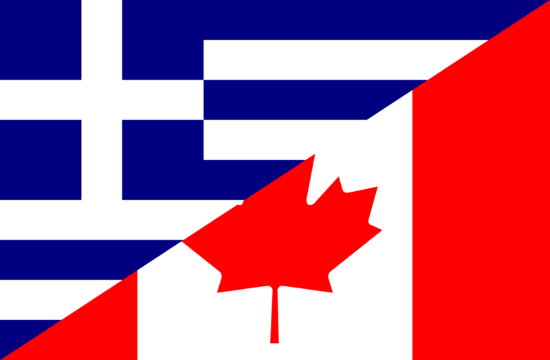 Canada Day celebrated on July 9th in Athens, Greece