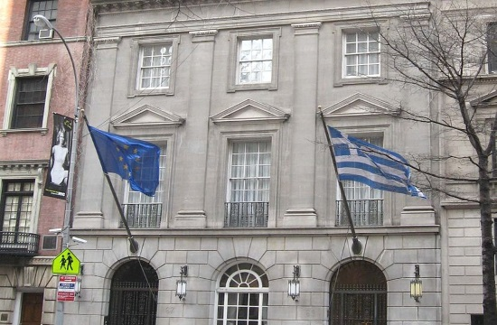 Vandalism at Greek Consulate General in New York with anarchist sign