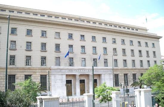 Βank of Greece issues three GDP forecasts for 2020 from -4.4% to -9.4% for 2020