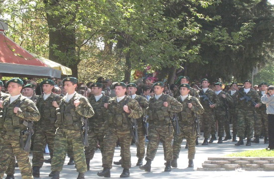 Greek Defence Minister's message for Armed Forces Day