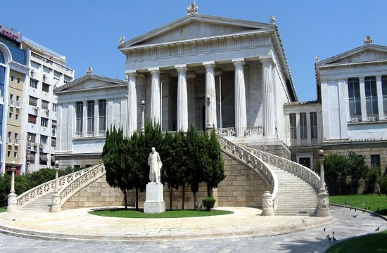 New National Library of Greece excellent example of a global tourist attraction
