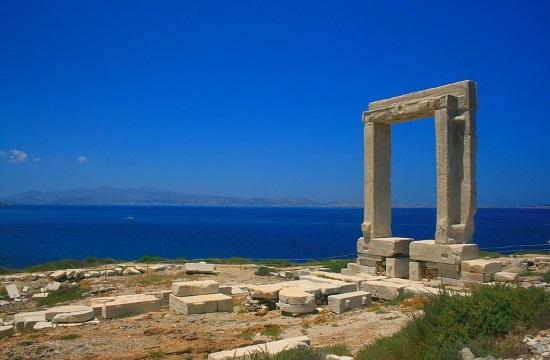 Temple of Apollo on Naxos island on Google Arts & Culture platform (video)