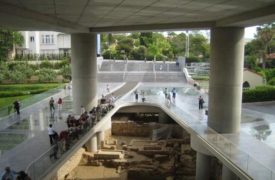 Tourists at the Athens Acropolis react calmly to earthquake